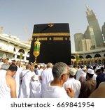 mecca  saudi arabia  april 13... | Shutterstock . vector #669841954