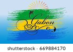 gabon. calligraphic cursive...   Shutterstock .eps vector #669884170