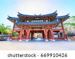 jun 21  2017 gaya theme park in ... | Shutterstock . vector #669910426