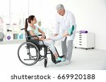 young disabled woman with... | Shutterstock . vector #669920188