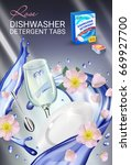 rose fragrance dishwasher... | Shutterstock .eps vector #669927700