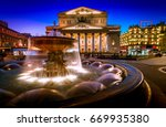 night view of bolshoi theatre.... | Shutterstock . vector #669935380
