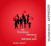 turkish holiday demokrasi ve... | Shutterstock .eps vector #669940339