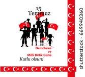 turkish holiday demokrasi ve... | Shutterstock .eps vector #669940360