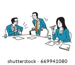 businessman  office worker  has ... | Shutterstock .eps vector #669941080