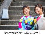 kyoto  japan   november 25 ... | Shutterstock . vector #669966958