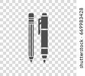 pencil with pen vector icon | Shutterstock .eps vector #669983428