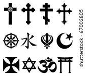 religious symbols. | Shutterstock .eps vector #67002805