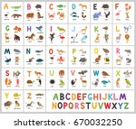 cute vector zoo alphabet. abc... | Shutterstock .eps vector #670032250