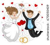 wedding celebration  getting... | Shutterstock .eps vector #670050409