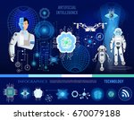 future technology infographic ... | Shutterstock .eps vector #670079188