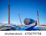 graffiti on metal rods at rock... | Shutterstock . vector #670079758