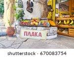 plaka athens greece  june 22...   Shutterstock . vector #670083754