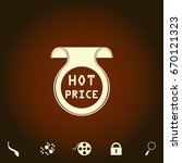 hot price simple vector icon....