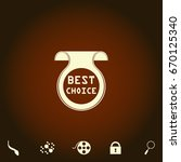 best choice simple vector icon. ...
