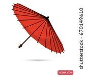 Chinese Umbrella Color Flat...
