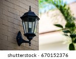 lamp light on the wall | Shutterstock . vector #670152376