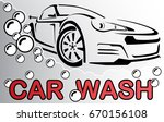 car wash. abstract lines logo....   Shutterstock .eps vector #670156108