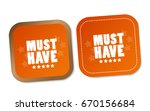 must have stickers | Shutterstock .eps vector #670156684