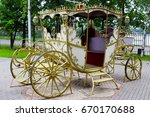 golden carriage in the park ... | Shutterstock . vector #670170688