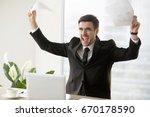 excited businessman celebrating ...   Shutterstock . vector #670178590
