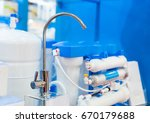 water filter system or osmosis  ... | Shutterstock . vector #670179688