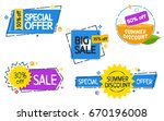 set of colored stickers and... | Shutterstock .eps vector #670196008