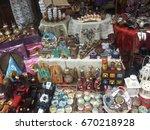 souvenirs lebanon   Shutterstock . vector #670218928