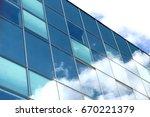 business buildings detail  ... | Shutterstock . vector #670221379