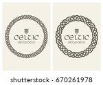 celtic knot braided frame... | Shutterstock .eps vector #670261978