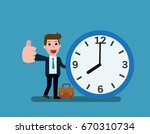 happy businessman stand leaning ... | Shutterstock .eps vector #670310734