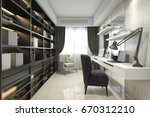 3d rendering modern luxury... | Shutterstock . vector #670312210