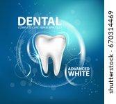 dental care concept  | Shutterstock .eps vector #670314469