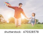 happy family dad and child run... | Shutterstock . vector #670328578