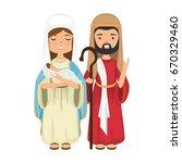 virgin mary and saint joseph... | Shutterstock .eps vector #670329460