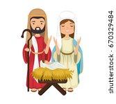 virgin mary and saint joseph... | Shutterstock .eps vector #670329484