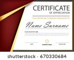 red gold elegance horizontal... | Shutterstock .eps vector #670330684