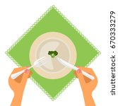dieting and nutrition plan.... | Shutterstock .eps vector #670333279