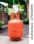 reusable orange tank of... | Shutterstock . vector #670336594