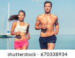 couple athletes runners running ... | Shutterstock . vector #670338934