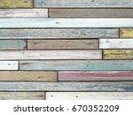 pastel wood wall texture.   Shutterstock . vector #670352209