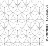 pattern geometric texture.... | Shutterstock .eps vector #670360708