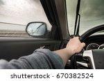 indoor driving of a car running ... | Shutterstock . vector #670382524