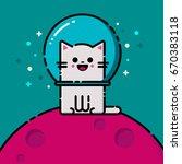Happy Vector Emoticon Cat In...
