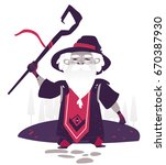 magic old witch man | Shutterstock .eps vector #670387930