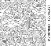adult antistress coloring page... | Shutterstock .eps vector #670401514