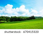 green lawn on small hill with... | Shutterstock . vector #670415320