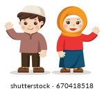 muslim kids say hi. they look... | Shutterstock .eps vector #670418518
