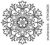 flower mandala. decorative...   Shutterstock .eps vector #670418620