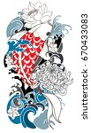 tattoo for arm and body paint.... | Shutterstock .eps vector #670433083